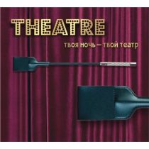 Theatre lovaglópálca, strasszos berakással